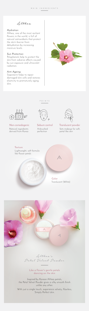 althea-petal-velvet-powder-3