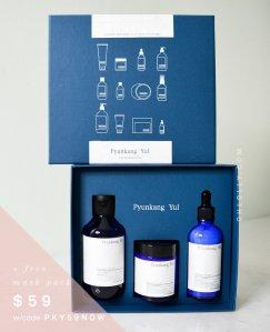Ohlolly-Pyunkang_Gift_Set_NEW1_975x1195